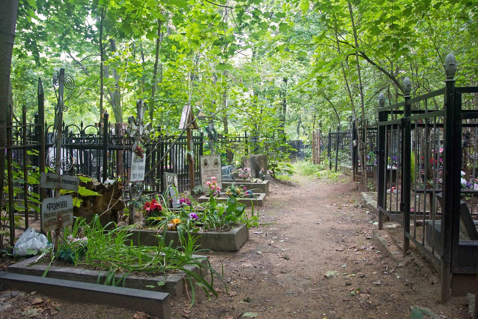 Можно ли приехать на кладбище в родительский день во время карантина?